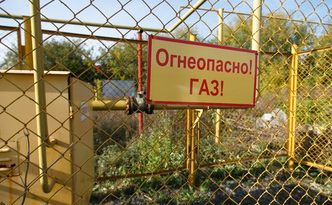 Без газа остались жители Бердска