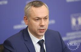 Губернатор Андрей Травников опубликовал доходы за 2018 год