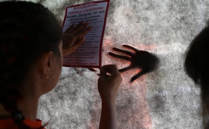 Портреты пропавших детей появились в Нарымском сквере