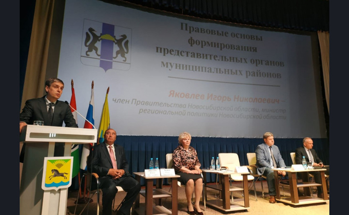 Минрегполитики области: новый закон даст муниципалитетам больше полномочий при формировании районных советов депутатов