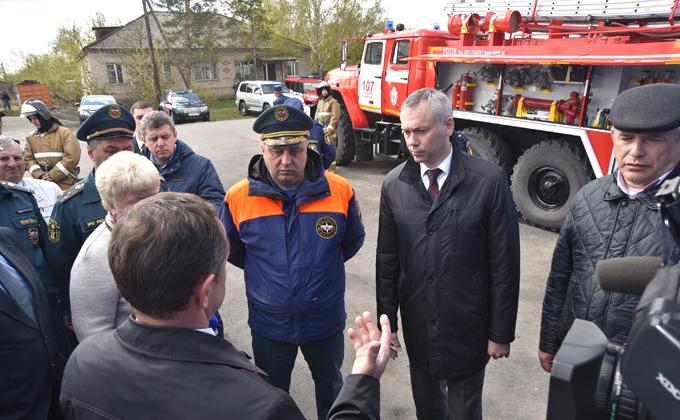 Андрей Травников проконтролировал усиление мер противопожарной безопасности в районах