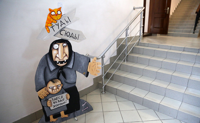 Ехидные коты и злобные бабки Васи Ложкина приехали в Новосибирск