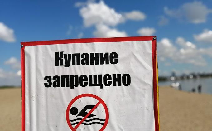 Купаться в Новосибирске разрешат на пяти пляжах