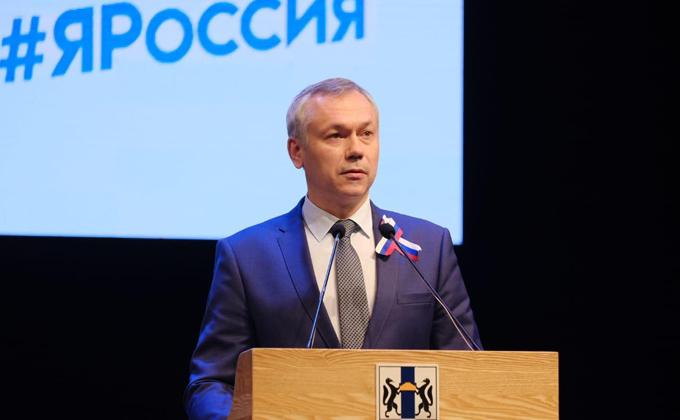 Госпремии области вручили новосибирцам ко Дню России: список награжденных