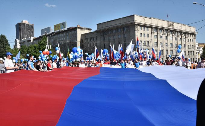 Программа празднования Дня России-2019 в Новосибирске