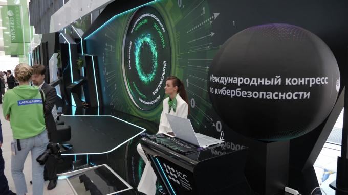 Сбербанк запустил сервис по возврату НДС