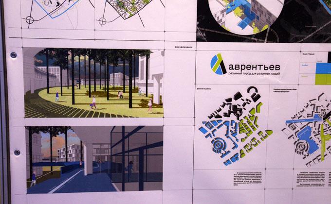 Высотки и фонтан с дождевой водой: показали Академгородок будущего
