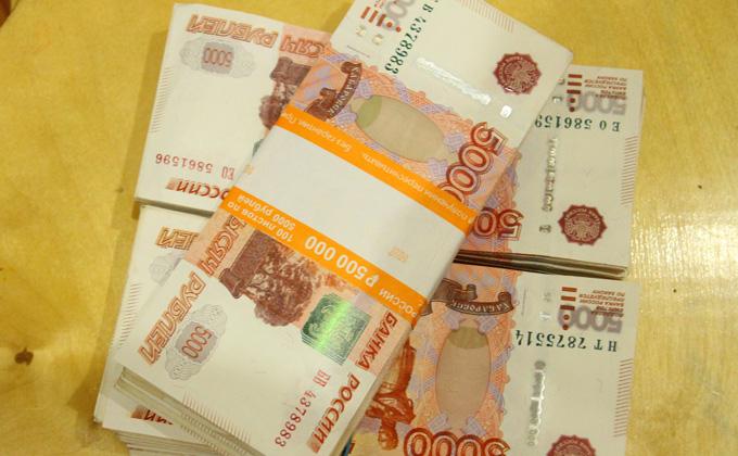 Лицензии лишился новосибирский банк «Взаимодействие»